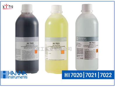 哈纳氧化还原校准液OPR电极校准液HI7020