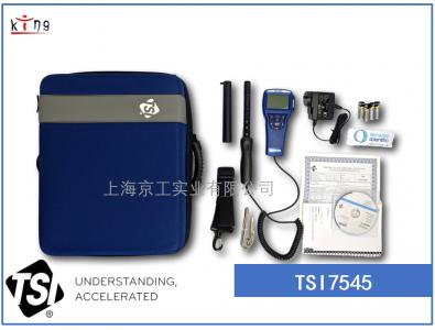 美国TSI室内空气检测仪TSI7545