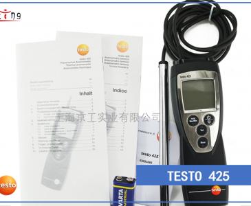 德图TESTO425热敏风速仪