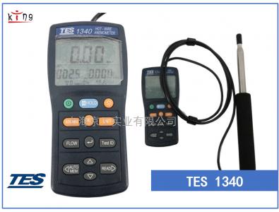 台湾泰仕风速仪TES1340