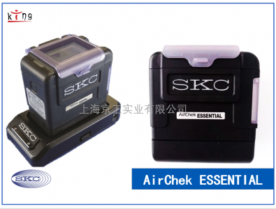 美国SKC AirCheck ESSENTIAL空气采样器