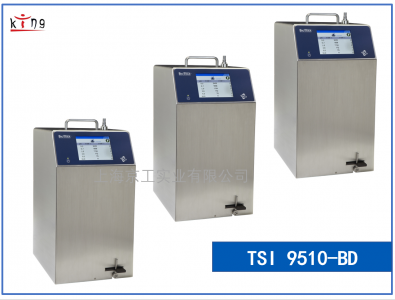 TSI 9510-BD浮游菌计数器