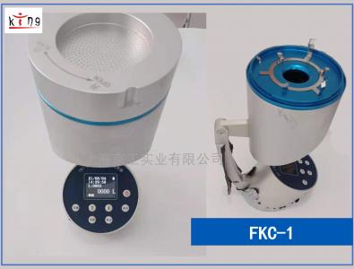 浮游菌采样器FKC-1 GMP认证专用