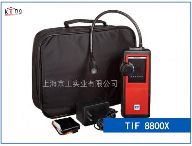 可燃气泄漏检测仪TIF 8800X