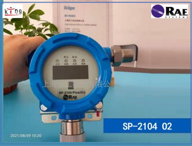 固定式氧气检测仪华瑞SP2104plus-O2