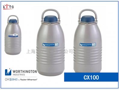 安全干式沃辛顿CX100液氮罐