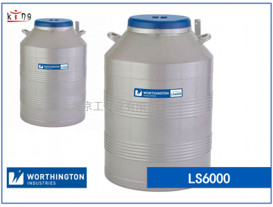大容量沃辛顿LS6000液氮罐