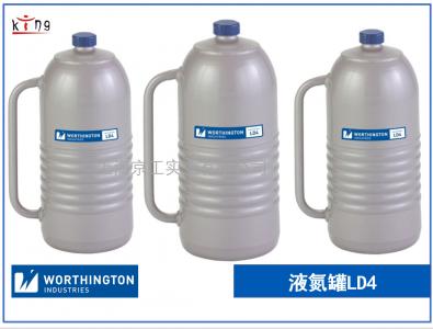 沃辛顿LD4液氮转移罐