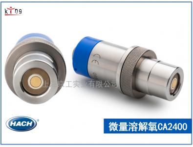 微量溶解氧分析仪哈希GA2400