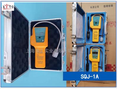 可燃气测漏仪SQJ-1A