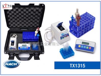 便携式生物毒性仪TX1315