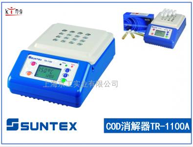 上泰COD加热消解器TR-1100A