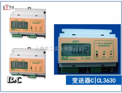 匹磁B&C变送器CL3630与C3630