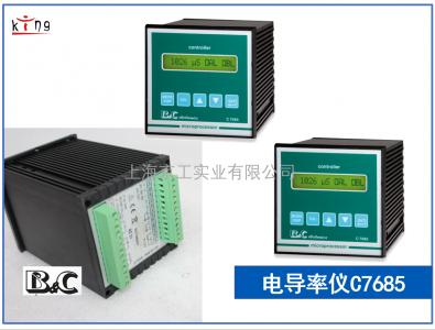 匹磁电导率仪C7685电导率