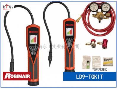 LD9-TGKIT气体泄漏检测仪