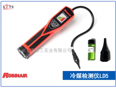 冷媒检测仪Robinair LD5