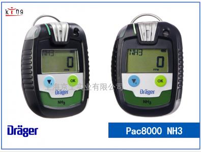 德尔格氨气检测仪pac8000