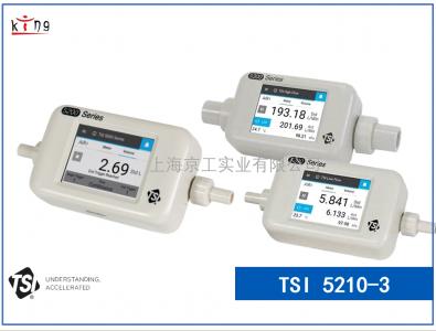 TSI流量计TSI5210-3