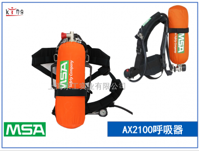 梅思安AX2100呼吸器