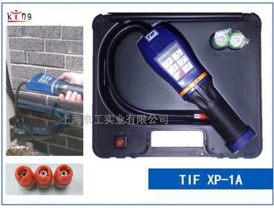 TIFXP-1A SF6检漏仪