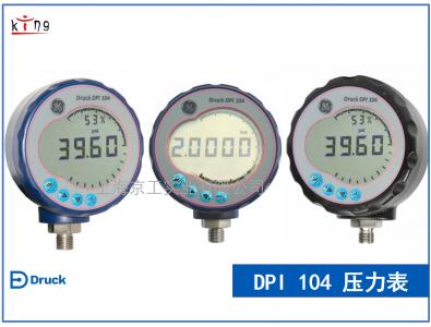 德鲁克DPI104压力表