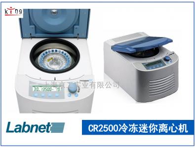 美国Labnet冷冻迷你离心机C2500-R